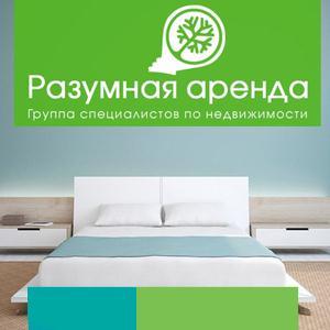 Аренда квартир и офисов Северодвинска
