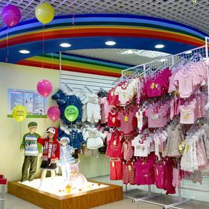 Детские магазины Северодвинска