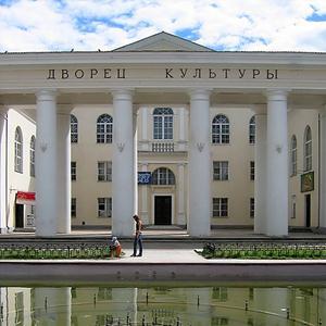 Дворцы и дома культуры Северодвинска