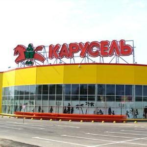 Гипермаркеты Северодвинска