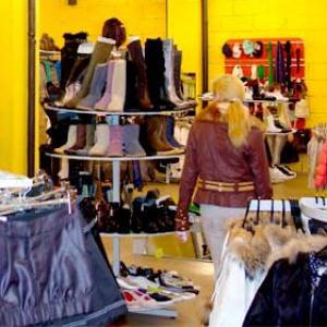 Магазины одежды и обуви Северодвинска