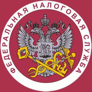 Налоговые инспекции, службы Северодвинска