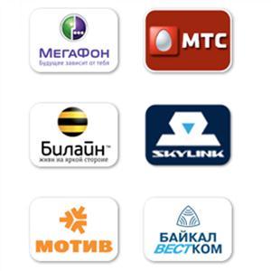 Операторы сотовой связи Северодвинска