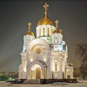 Религиозные учреждения Северодвинска