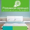 Аренда квартир и офисов в Северодвинске