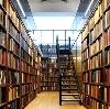 Библиотеки в Северодвинске