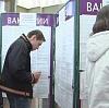 Центры занятости в Северодвинске