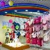 Детские магазины в Северодвинске