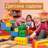 Детские сады в Северодвинске