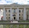 Дворцы и дома культуры в Северодвинске
