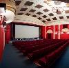 Кинотеатры в Северодвинске