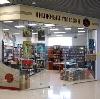 Книжные магазины в Северодвинске