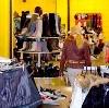 Магазины одежды и обуви в Северодвинске