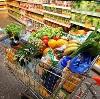 Магазины продуктов в Северодвинске