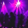 Ночные клубы в Северодвинске
