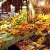 Рынки в Северодвинске
