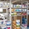 Строительные магазины в Северодвинске