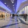 Торговые центры в Северодвинске
