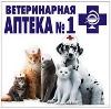 Ветеринарные аптеки в Северодвинске