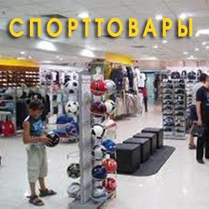 Спортивные магазины Северодвинска