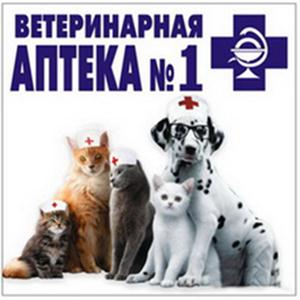 Ветеринарные аптеки Северодвинска